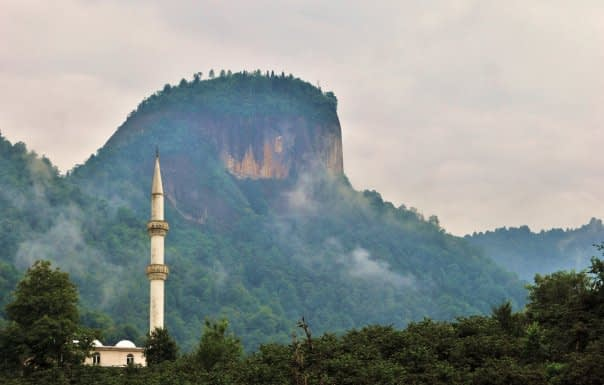 Dereli Meryemana Manastırı Maden Kalesi